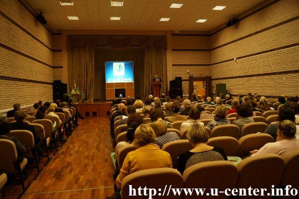Программа Х Всероссийского научно-методического семинара «Экологическое образование и образование для устойчивого развития: взгляд в будущее»