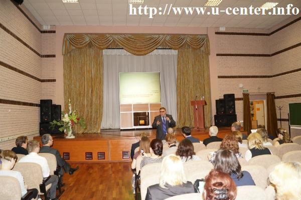 Приглашаем на всероссийский семинар по вопросам экологического образования 3-6 ноября 2015 года